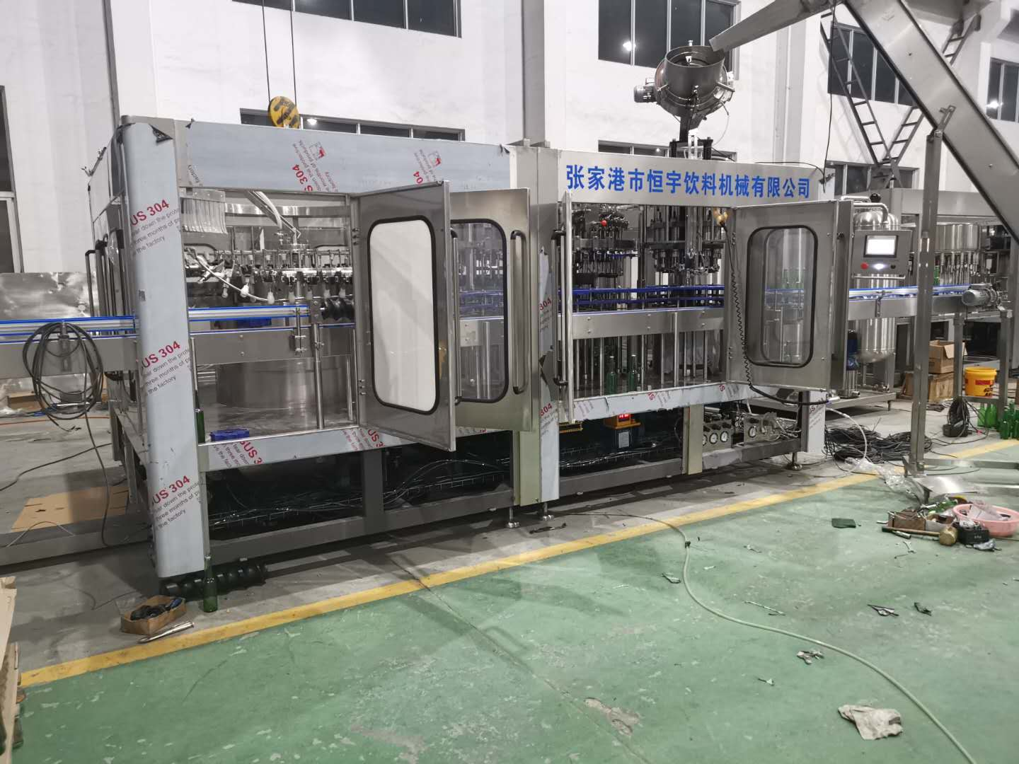 Hengyu Carbonated Beverage Filling Machine Was Shipped to Liaoning
